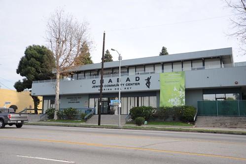 Chabad Community Center