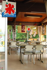 DSC_0076 (pottiri12) Tags: sendai matsushima