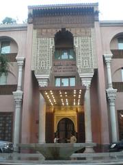 (Mohamed Amarochan) Tags: morocco maroc marrakech    lesjardinsdelakoutoubia koutoubiagarden