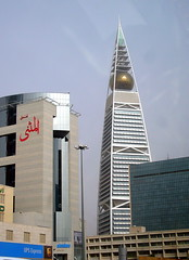 Al Faisaliyah Center (lsala66) Tags: riyadh