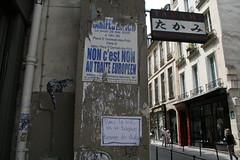 rue vieille du temple (ÇaD) Tags: street paris architecture chad cagdas ruevieilledutemple ozturk deger cagdasdeger