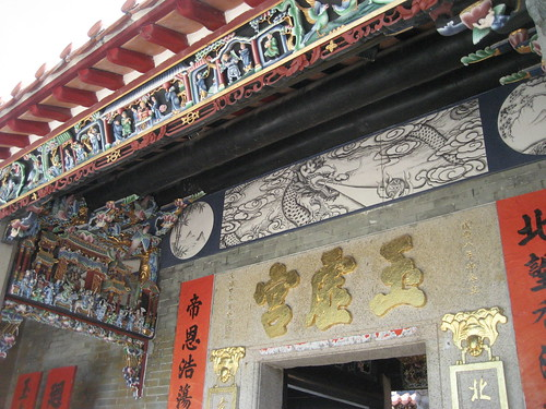 At Pak Tai Temple, Cheung Chau