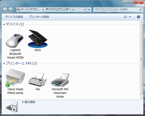 Windows 7 Devices and Printers: Registry patched