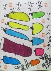 20090730-zozo畫生日時玩氣球