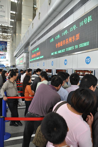 Automatic ticket sale in Shanghai's train station