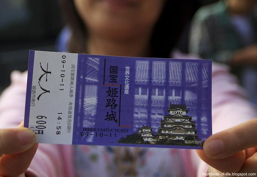 Himeji Castle Ticket