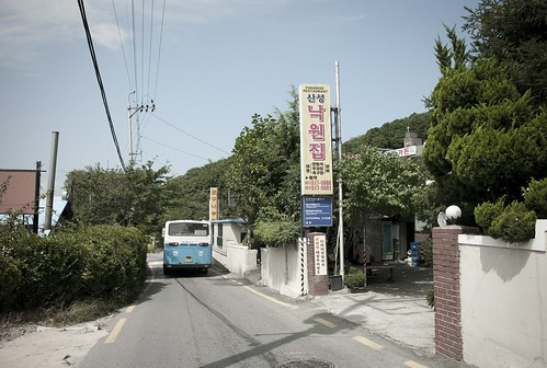 韓国釜山 金城洞
