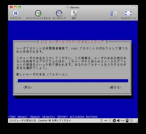 スクリーンショット(2009-11-08 0.27.44)