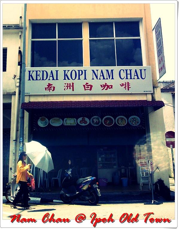 Nam Chau