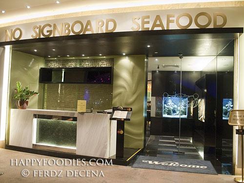 No Signboard Seafood Restaurant Esplanade
