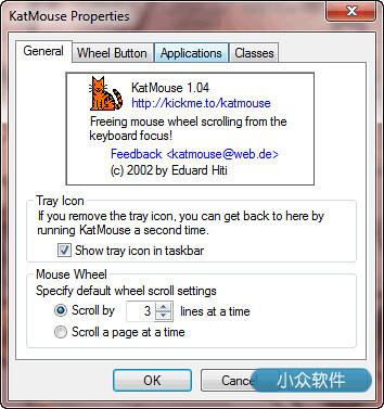 katmouse – 为程序设置不同的中键滚动行数