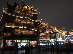 Chenghuangmiao at night