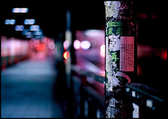 One Cold Night. (Noisy Paradise) Tags: longexposure film japan night tokyo shinjuku bokeh epson  velvia100    mamiya6451000s v750m gtx970 mamiyasekorc80mmf19n 201038am200