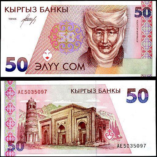50 Som Kirgistan 1994, P11