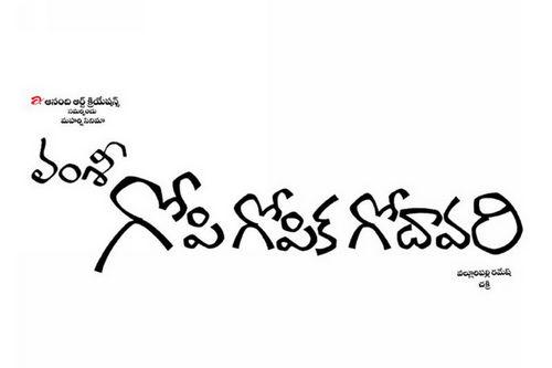 Telugu movie title fonts free download