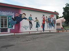 The San Antonio Shambhala Center (2004)