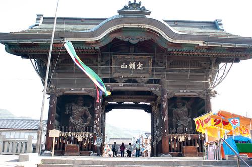 Nagano-2009-2