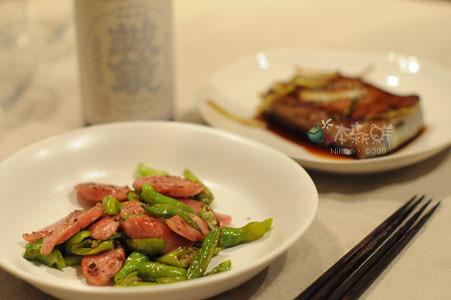 颱風夜的晚餐