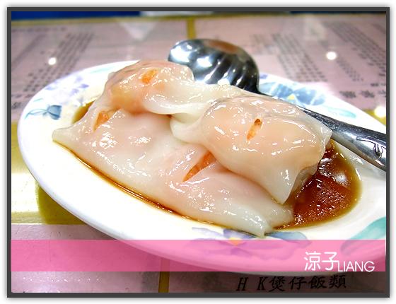 香港金寶茶餐廳06
