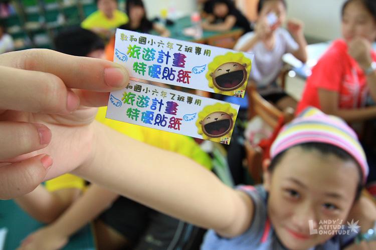 9809-旅遊計畫_004.jpg