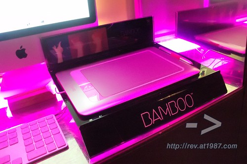 "Wacom Bamboo ""a touch of inspiration"""