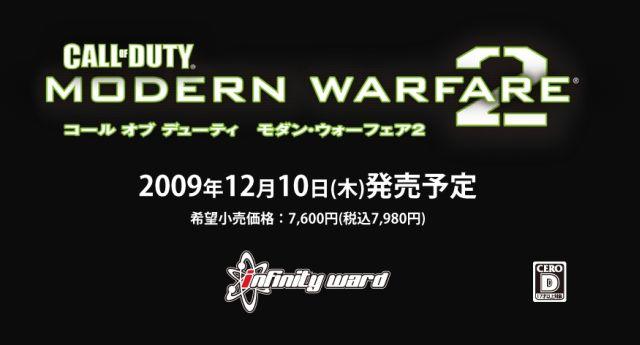 MW2_JP_01