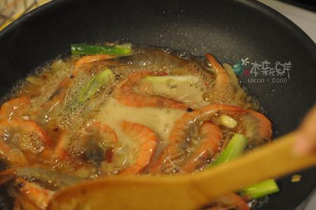 燒至蝦子全熟