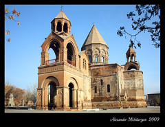 One Holy Universal Apostolic Orthodox Armenian Church. Armenia (Alexander Mkhitaryan) Tags: church armenia echmiadzin etchmiadzin echmiatsin ejmiatsin  oneholyuniversalapostolicorthodoxarmenianchurch