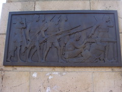 Panel on the Askari Monument (TheAltruist) Tags: daressalaam thefirstworldwar alexanderstevenson askarimonumnet