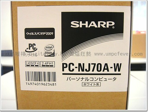 3665000586 0d2962c8ab Video und Fotoserie: Sharp Mebius PC NJ70