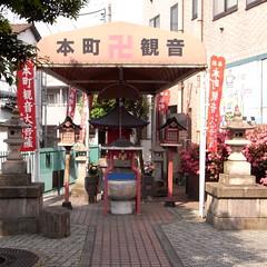 Honcho Dori, Tsurumi 06