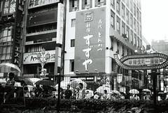 () Tags: bw japan analog tokyo shinjuku rainyday 200  kabukicho  analogue gr1 compactcamera fomapan  ricohgr1