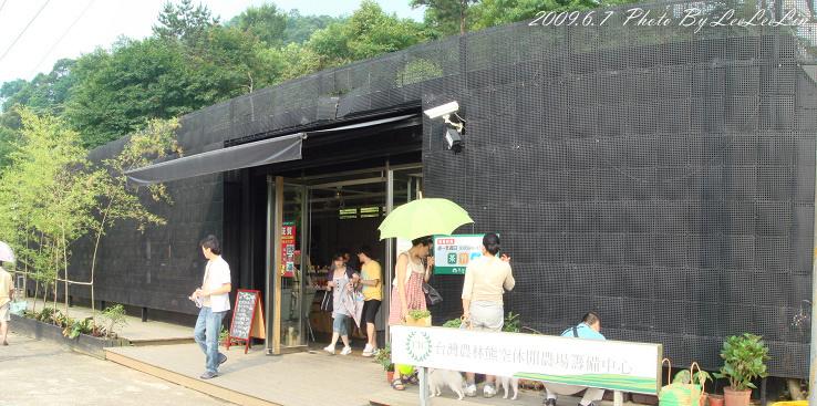 熊空休閒農場|熊空茶園