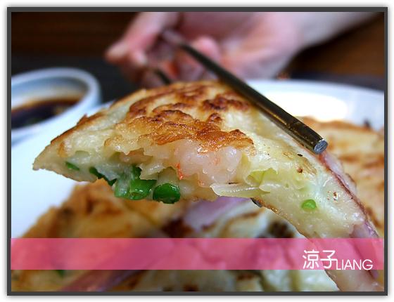 李家長壽 韓國料理11