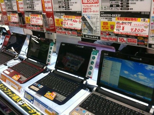 100 Yen netbooks in Japan. Photo: Steve Nagata / Flickr Creative Commons