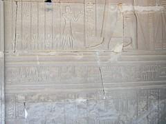TEMPEL VAN KOM OMBO (Willem Geijssen) Tags: egypt horus gypten egypte komombo sobek utrechtwillem vogelkop krokodillengod