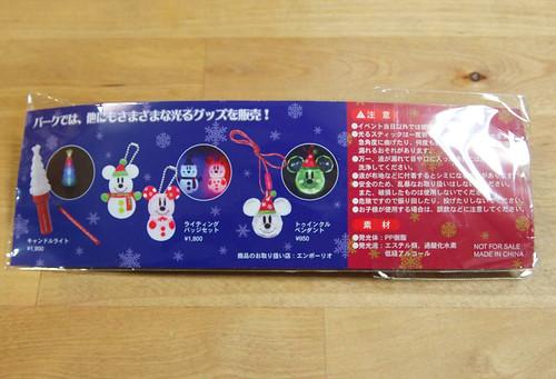 キャンドルライト・リフレクションズ2009