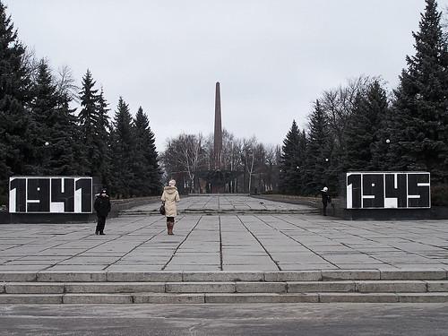 Парк Слави (Park of Glory)
