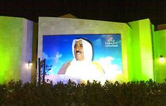 Sheikh Sabah Al-Sabah – Emir of Kuwait (microsoftfirst) Tags: thailand king cia embassy vision cnn microsoft homestead fbi gifted 007 ungs leechoukun embassyones leeshoogun leeshoogunlive leeshoogunlivebeta giftedvision embassy2go embassyworking embassyworldwide charmedleeshoogunleeshoogunliveleeshoogunlivebetagiftedgiftedvisionvisionembassyembassy2goembassyworkingembassyworldwideembassyonescnnfbicia007microsoftthailandhomesteadkingungsleechoukuncharmed