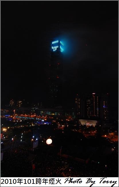 2010跨年煙火 (8)