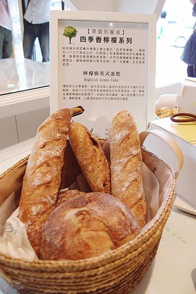 天然檸檬酵母麵包