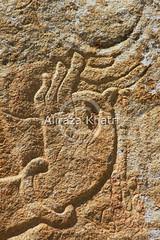 Skardu - Manthol Village Buddha -05 (Aliraza Khatri) Tags: village buddha skardu manthol gettyimagespakistanq2