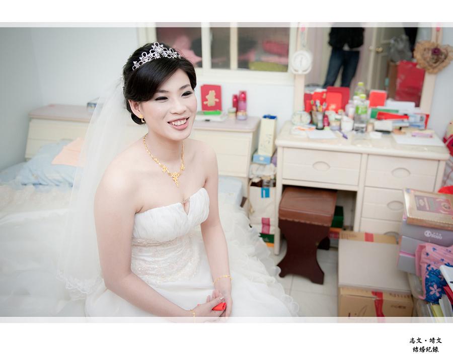 志文&靖文_19