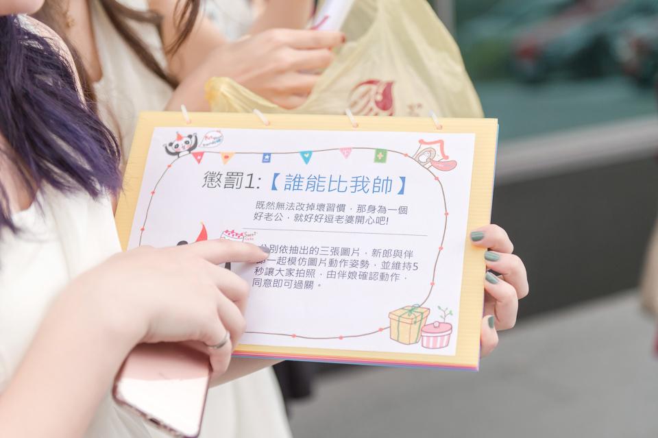 新竹婚攝 晶宴會館 婚禮紀錄 R & S 021