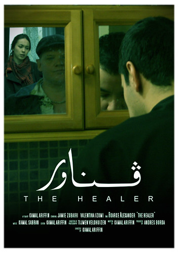 healer poster