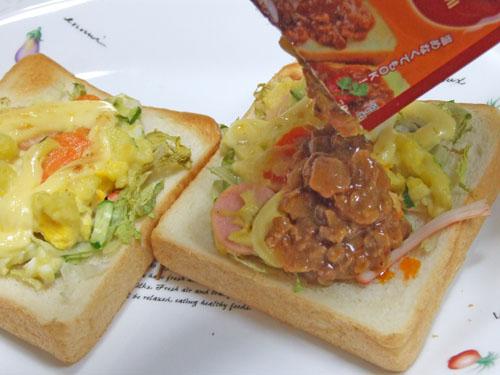 トースト&サラダ&ハヤシビーフ