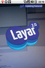 AndroidのARアプリ「Layar」で遊ぶ