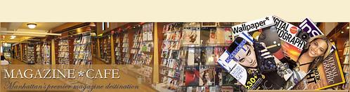 Magazine Cafe