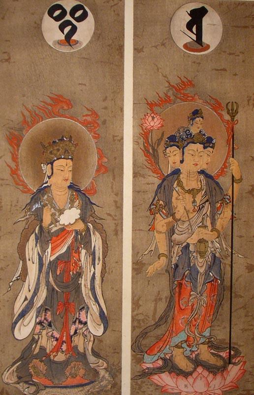 Brahma and Indra