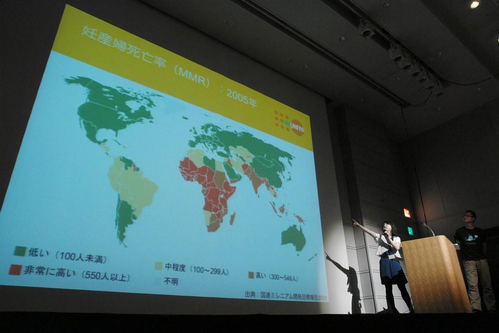 UNFTA (United Nations Population Fund) on Tweetup Tokyo 09 Fall